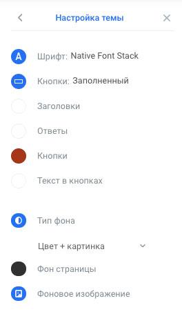 WebAsk - дизайн опросов